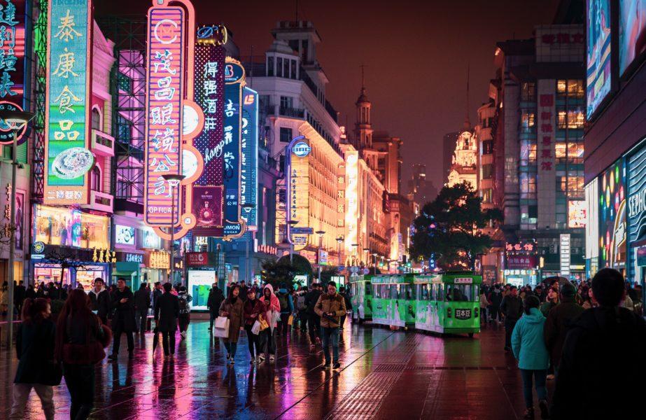 The Future of Retail – Shanghai